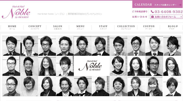 Hair&Nail Noble