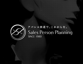 Sales Person Planning