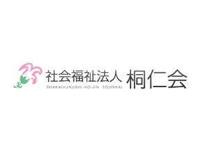 社会福祉法人 桐仁会